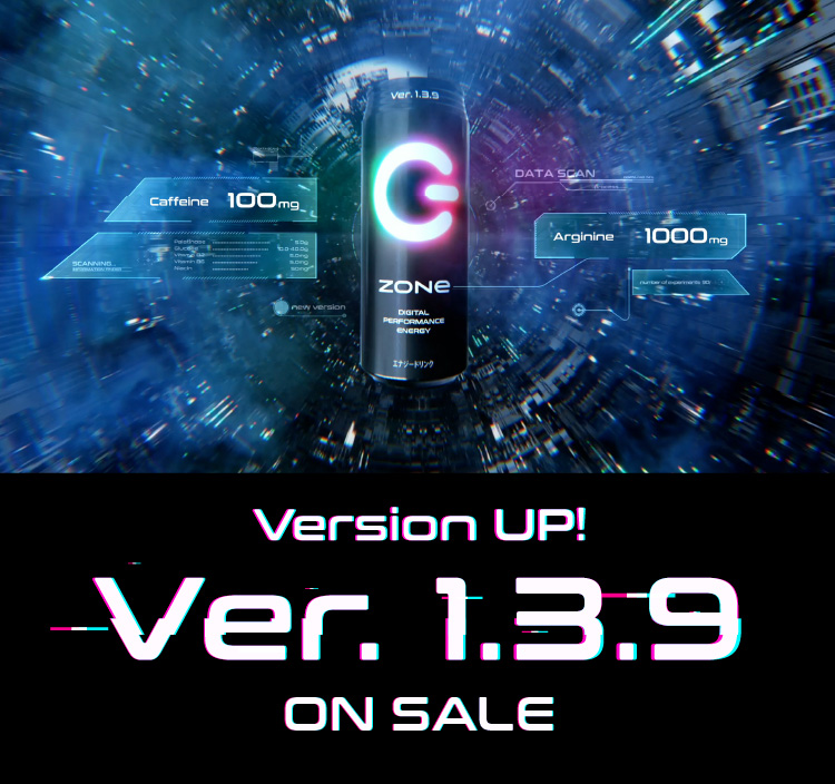 Version UP Ver.1.3.9 ON SALE