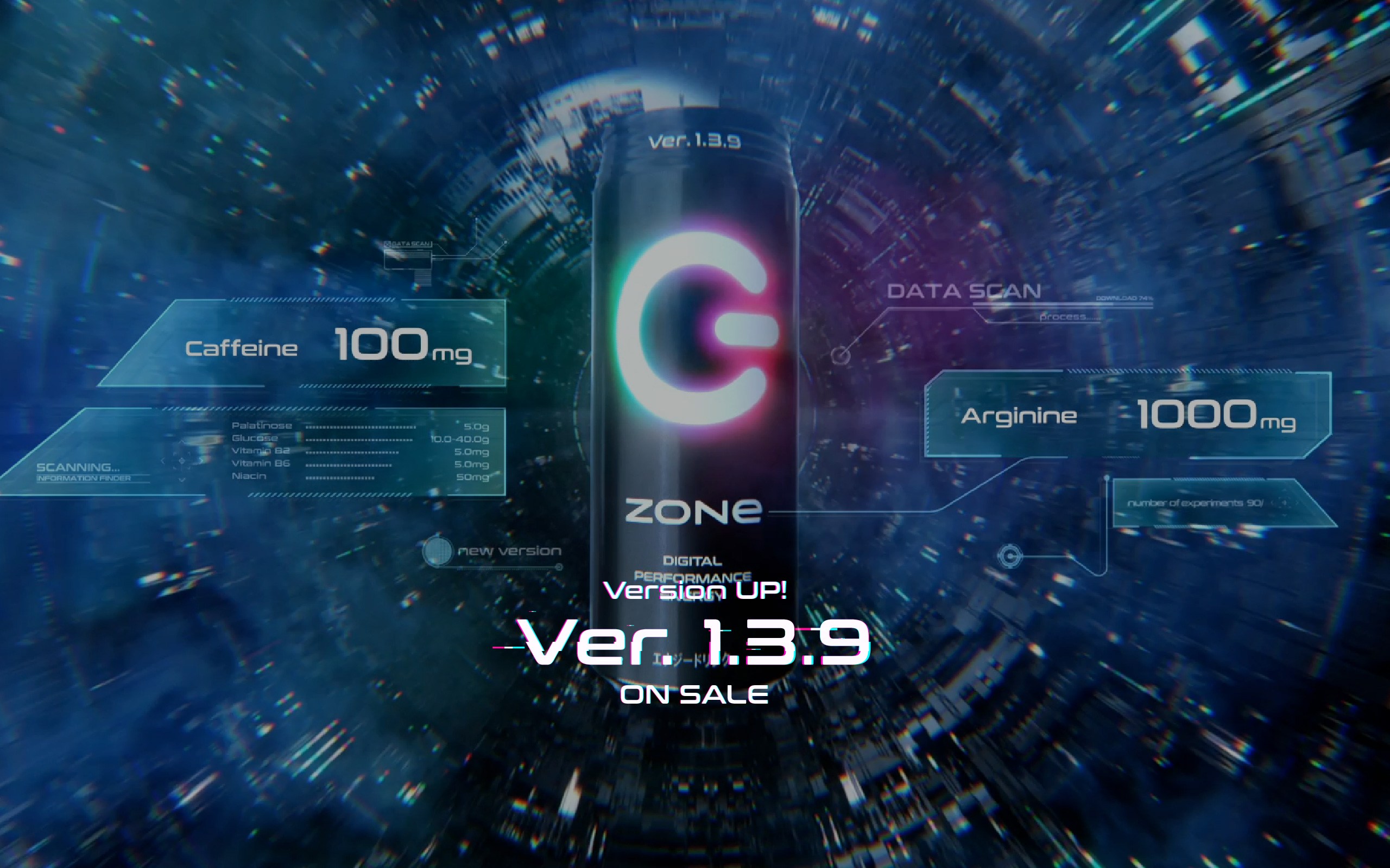 ZONe Ver.1.3.9  Version UP!